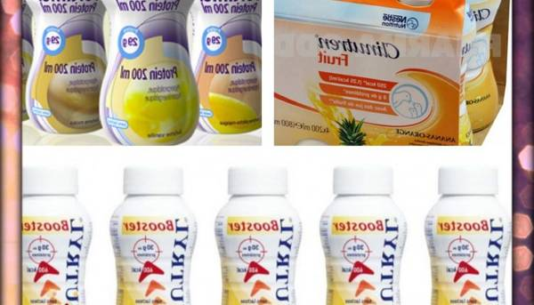 complement alimentaire vitamine d
